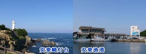 伊勢神宮、志摩をゆったり満喫1泊海の幸朝食付き